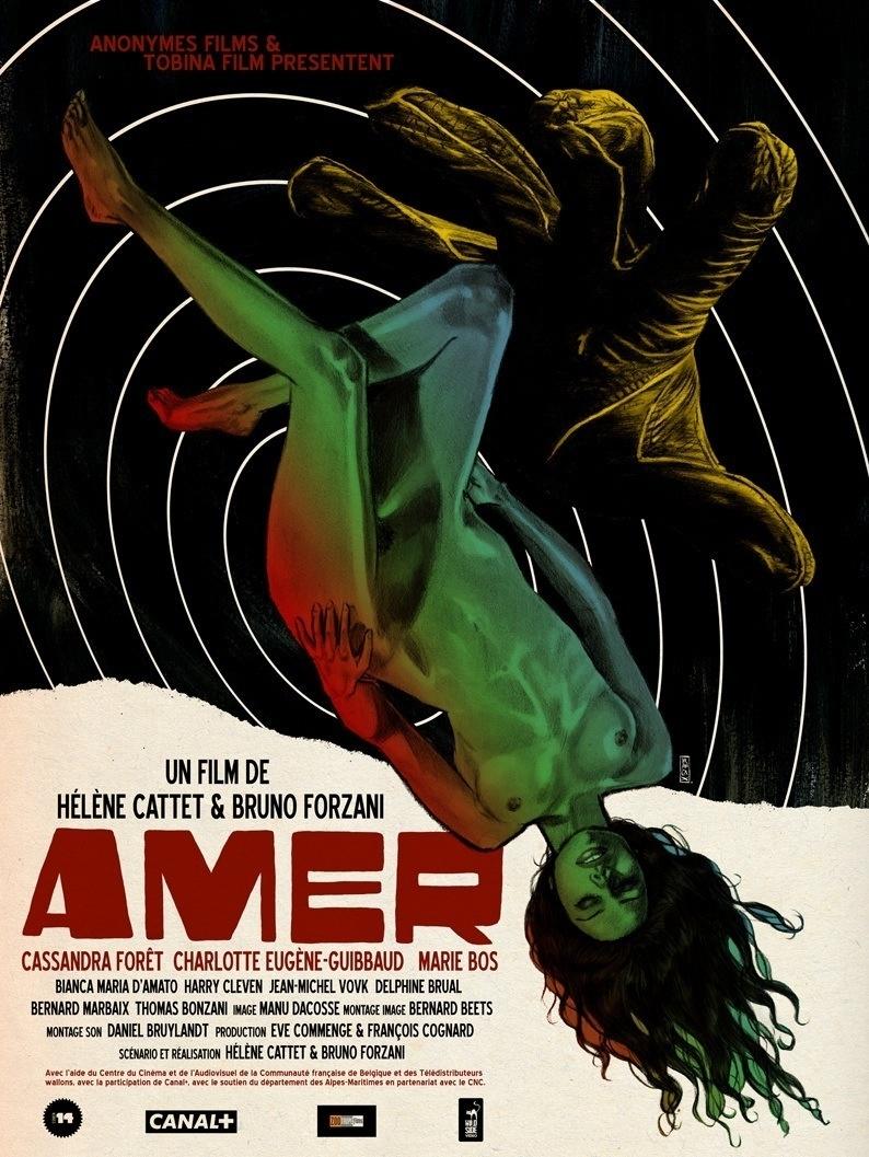 amer-poster
